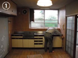 リフォーム施工例 ダイニング・キッチン